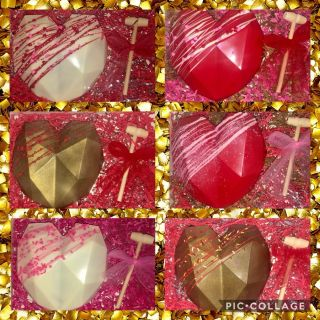 Valentine Breakable Candy Filled Heart -